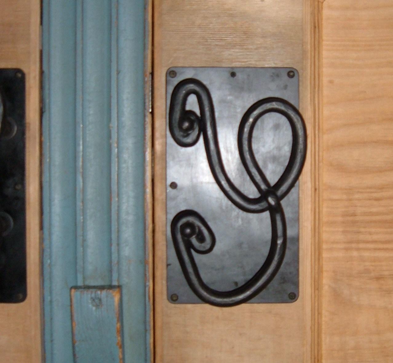 Dørhåndtak